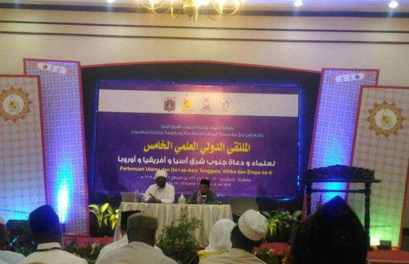 AL-MULTAQA AD-DUWALI AL-ILMI AL-KHAAMIS (FORUM ILMIAH INTERNASIONAL ULAMA DAN DU'AT ASIA TENGGARA, AFRIKA DAN EROPA KE- 5)