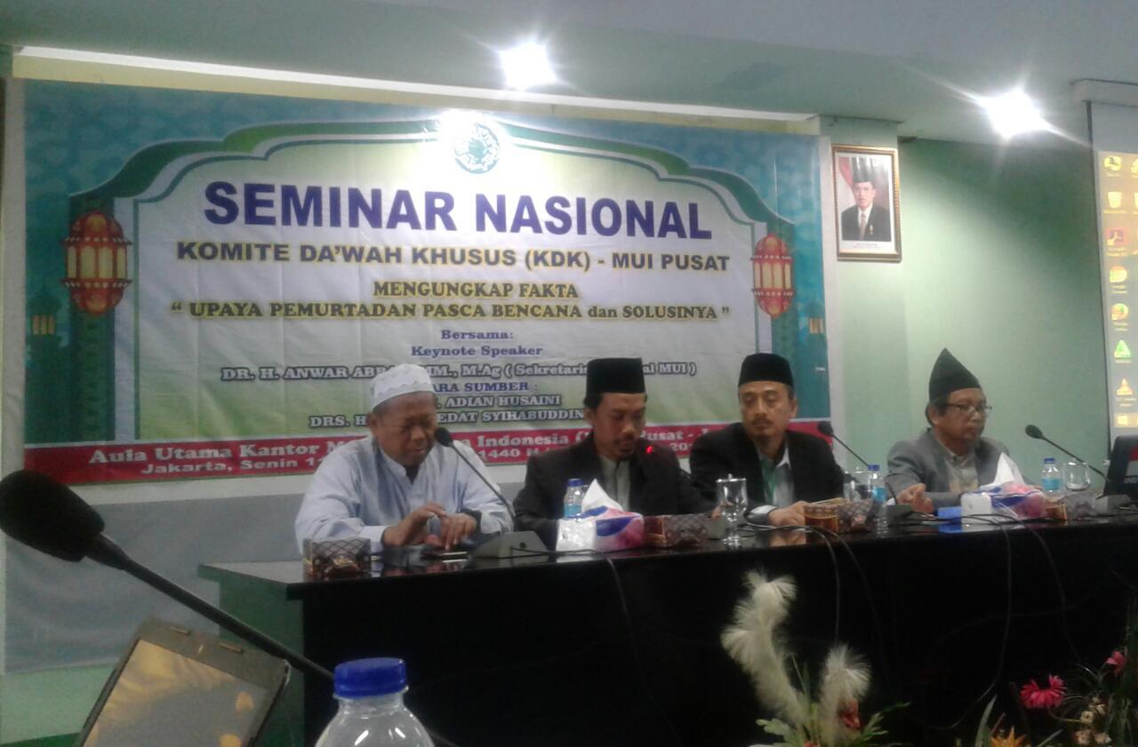 SEMINAR NASIONAL KOMITE DAKWAH KHUSUS (KDK) MAJELIS ULAMA INDONESIA PUSAT