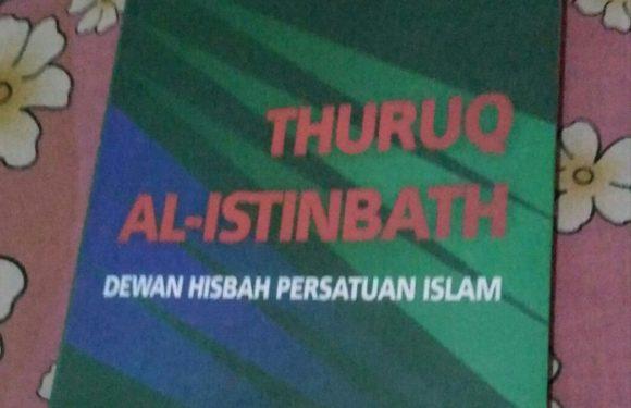 THURUQ AL-ISTINBAATH