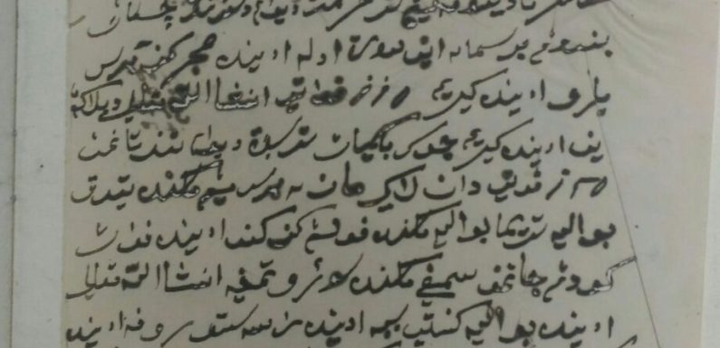 MAKHTHUTHAH SYAIKH AHMAD HASSAN