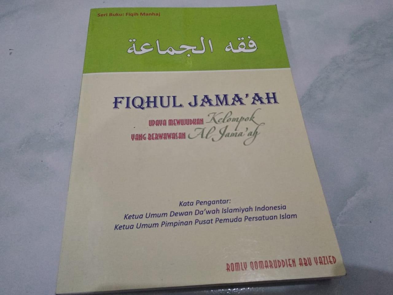 PRAKTEK JAMÂ'AH DAN IMÂMAH DALAM TIMBANGAN 'AQÎDAH (Sebuah Pendekatan Literasi)