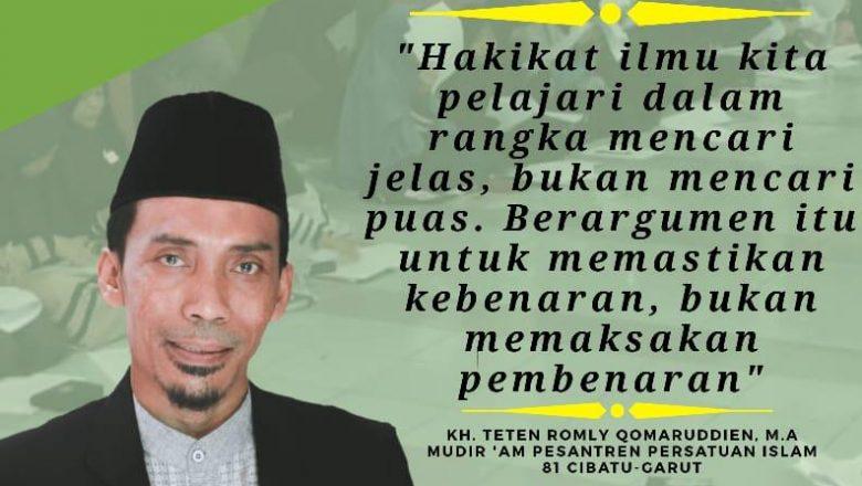 ISLAM DAN SUNNAH; DUA SISI MATA UANG YANG TIDAK TERPISAH (Kuliah Iftitah Virtual Santri Baru Pesantren Persatuan Islam Cibatu Garut)